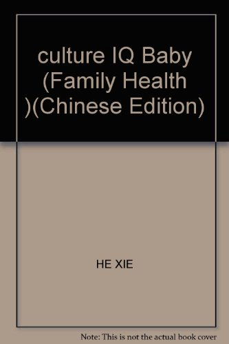 9787501943302: culture IQ Baby (Family Health )(Chinese Edition)