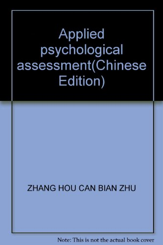 Applied psychological assessment(Chinese Edition): ZHANG HOU CAN BIAN ZHU