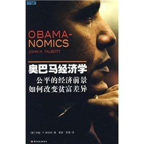 Obama economics: how to change the economic prospects of equity between rich and poor(Chinese ...