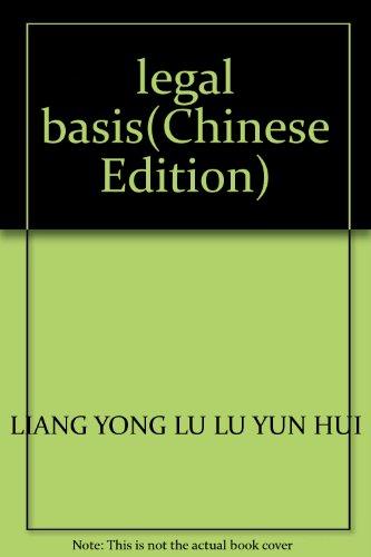 legal basis(Chinese Edition): LIANG YONG LU LU YUN HUI