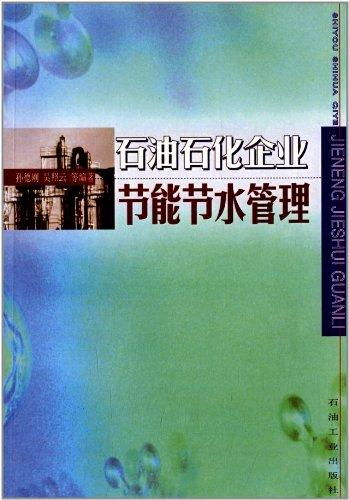 9787502142810 petroleum and petrochemical companies saving energy and water management De-Gang Sun(...