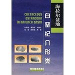 9787502144760: Hailar Basin Cretaceous ostracods(Chinese Edition)