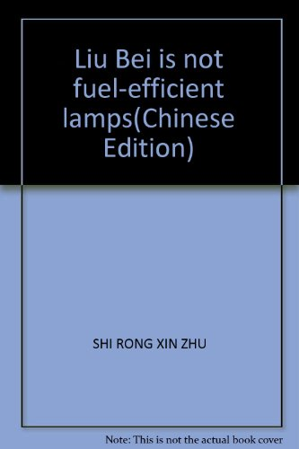 Liu Bei is not fuel-efficient lamps(Chinese Edition): SHI RONG XIN
