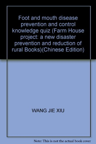 Foot and mouth disease prevention and control knowledge quiz (Farm House project: a new disaster ...