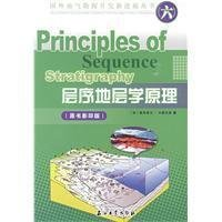 9787502170752: Principles of Sequence Stratigraphy