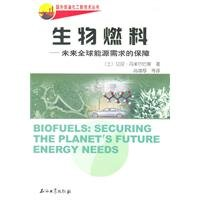 Biofuels: the protection of the future global energy demand(Chinese Edition): TU AI HAN DAN MI ER ...