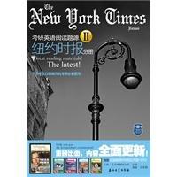Js PubMed genuine books to read English: JIANG TAO .