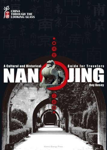 9787502238766: Nanjing: A Cultural and Historical Guide for Travelers