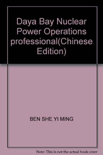Daya Bay Nuclear Power Operations professional(Chinese Edition): BEN SHE.YI MING