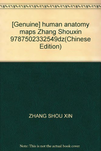Genuine] human anatomy maps Zhang Shouxin 9787502332549dz(Chinese Edition): ZHANG SHOU XIN