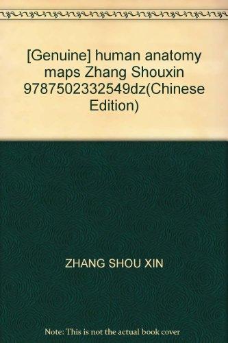 Genuine] human anatomy maps Zhang Shouxin 9787502332549dz(Chinese Edition): ZHANG SHOU XIN