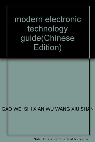 modern electronic technology guide(Chinese Edition): GAO WEI SHI XIAN WU WANG XIU SHAN