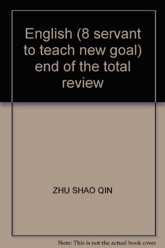 Selling supplementary school in Zhejiang worries series.: QI MO ZONG