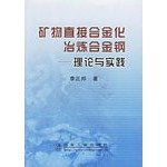 9787502441531: Mineral direct smelting alloy steel alloying - Theory and Practice(Chinese Edition)