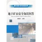 9787502457655: Underground mine safety quiz [Paperback]