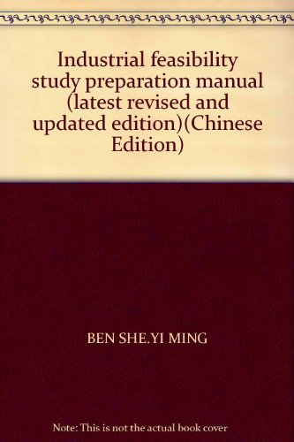 Industrial feasibility study preparation manual (latest revised: BEN SHE.YI MING