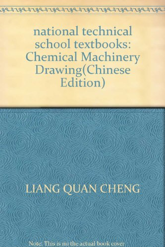 Genuine] Chemical Mechanical Drawing [new Liangquan Cheng Chemical Industry Press(Chinese Edition):...