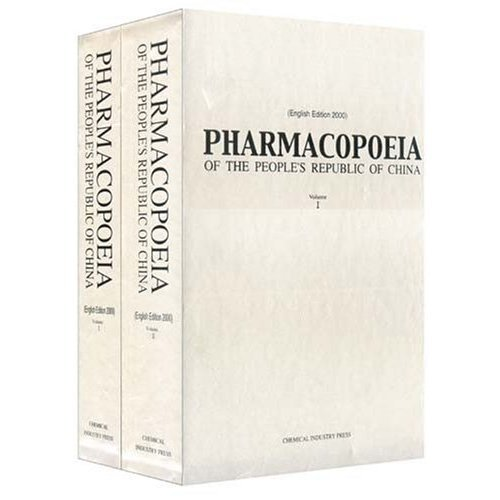9787502529819: Pharmacopoeia of the People's Republic of China volumes 1 & 2 (English Edition)