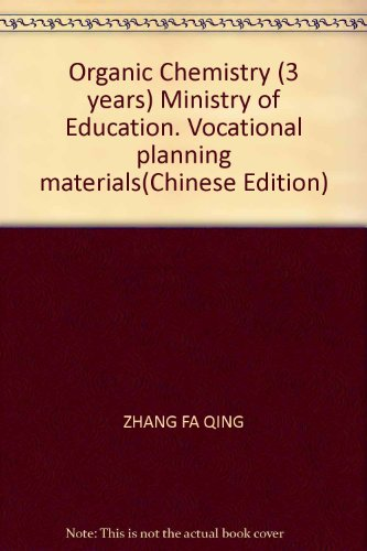 Organic Chemistry ( 3 years ) . Ministry of Education vocational planning materials(Chinese Edition...