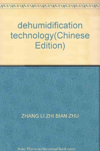 dehumidification technology(Chinese Edition): ZHANG LI ZHI BIAN ZHU