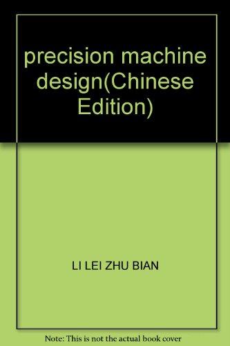 precision machine design(Chinese Edition): LI LEI ZHU BIAN