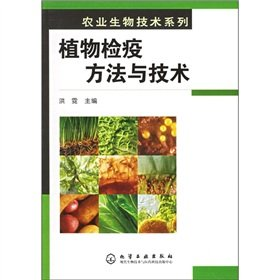 9787502579289: plant quarantine methods and techniques (Agricultural Biotechnology Series)