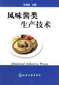 9787502580971: flavor sauce production technology (paperback)