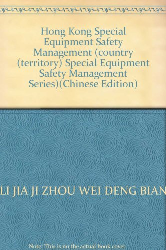 Hong Kong Special Equipment Safety Management (country (territory) Special Equipment Safety ...