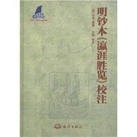 A District ] [Genuine] bright spot note: MING ) MA