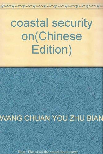 coastal security on(Chinese Edition): WANG CHUAN YOU ZHU BIAN