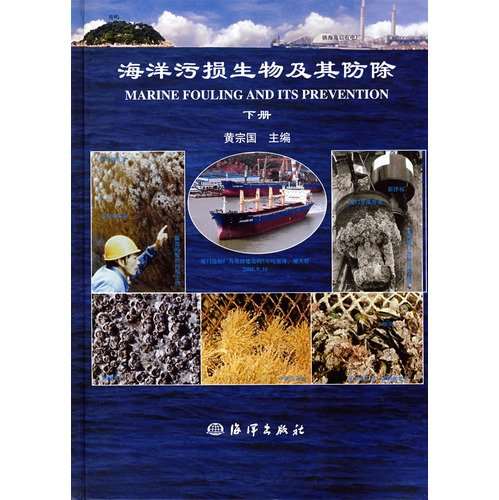 Marine Fouling and Its prevention