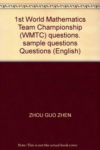 9787502952082: 1st World Mathematics Team Championship (WMTC) questions. sample questions Questions (English)