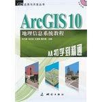 GIS application development Books ArcGIS 10