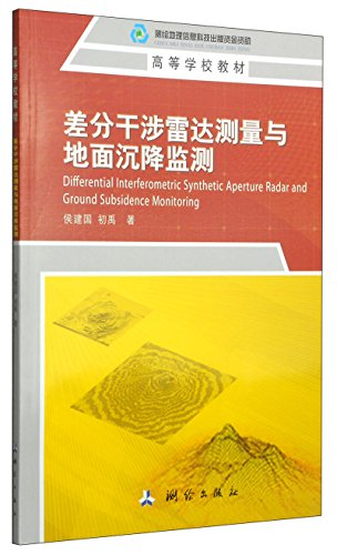 College Books InSar measurement and ground subsidence: HOU JIAN GUO.