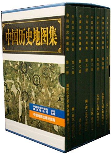 9787503118401: Zhongguo li shi di tu ji (Mandarin Chinese Edition)