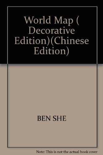 9787503118968: World Map ( Decorative Edition)(Chinese Edition)