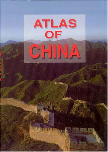 9787503121487: Title: Atlas of China