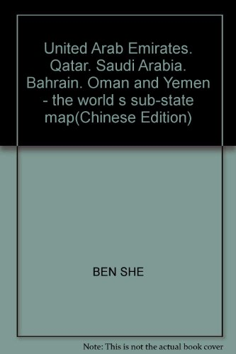 United Arab Emirates. Qatar. Saudi Arabia. Bahrain. Oman and Yemen - the world s sub-state map(...