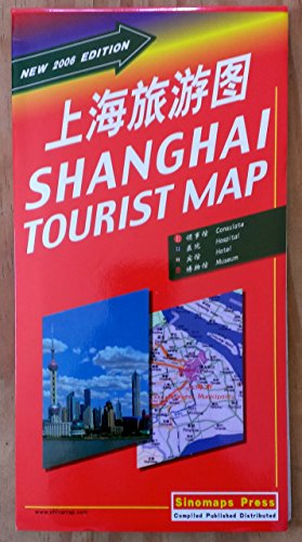 9787503130069: Shanghai Tourist Map (English and Chinese Edition)