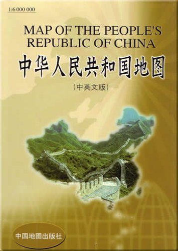 MAP OF THE PEOPLE'S REPUBLINC OF CHINA: BEN SHE.YI MING