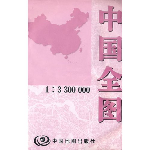 9787503134753: full map of China (1:3300000) (Paperback)