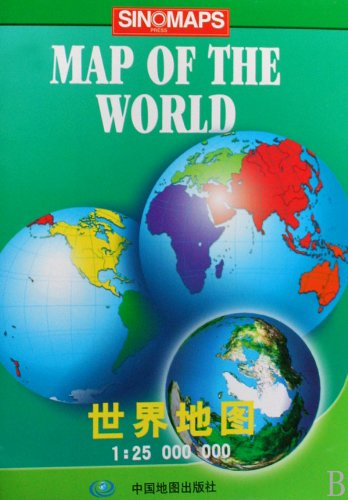 9787503145971: Map of the World (Chinese Edition)