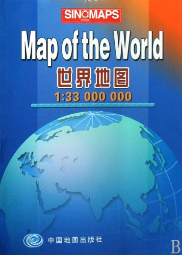 9787503146039: Map of the World (Chinese Edition)