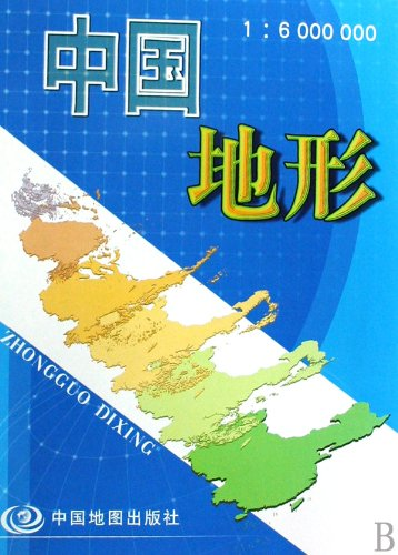 Chinese topography ( 1:6000000 ) : Zhou Yan Shi North Star 118(Chinese Edition): ZHOU BEI YAN // ...