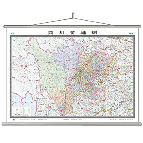 9787503159732: Sichuan Province Map flipchart (no patchwork dedicated flipchart 1495mm * 1070mm)(Chinese Edition)