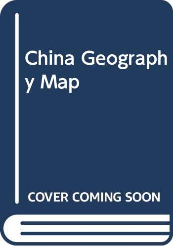 Geographic map of China: learning Business travel (folding waterproof tear rotten Map) (2012)(...