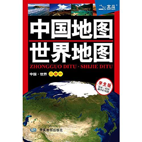 China Maps Map of the World (Student: BEN SHE.YI MING