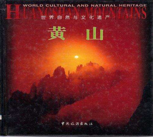 Huangshan mountains : World cultural and natural: BEN SHE.YI MING