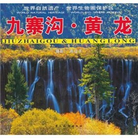 Jiuzhaigou. Huanglong (in English and Japanese control): MING, BEN SHE.YI