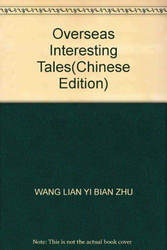 Overseas Interesting Tales(Chinese Edition): WANG LIAN YI BIAN ZHU